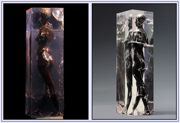 Espacio_Confinado_2010_Sculpture_Nazar_Bilyk_Anallasa